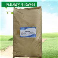 食品级广东蔗糖脂肪酸酯生产厂家