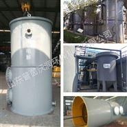 电催化装置/加工厂
