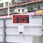 攪拌站碼頭工地揚塵自動監測設備廠家