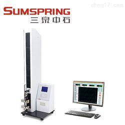 XLW(PC)-500N薄膜抗拉强度测试仪 智能电子拉力试验机