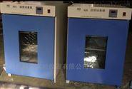 常州科邁儀器KM-MJX-150智能霉菌培養箱