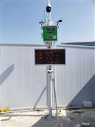 无锡港口码头1+N粉尘在线监测系统厂家