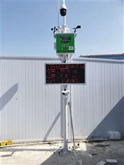 OSEN-6C无锡港口码头1+N粉尘在线监测系统厂家