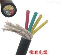橡套电缆YC-450/750V-3*6+1*4