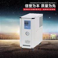 全温区高温冷水机LX-5000-2000-D10H95