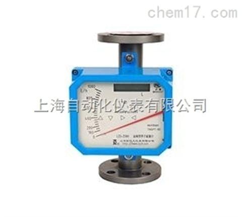 LZZ-13金属管转子流量计