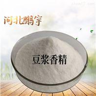 食品级豆浆粉末香精厂家
