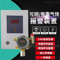 MY-KRD180壁挂式气体检测仪工业用氯化氢报警器
