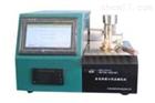 SYD-5208D全自动低温闭口闪点测定仪使用
