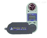 180 °折叠多功能风速测量仪