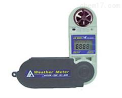 AZ8909180 °折叠多功能风速测量仪
