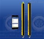 SLC440/COMschmersal蓝牙接口的安全光幕