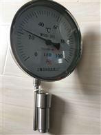 WSS-511WSS-511双金属温度计上海自动化仪表三厂