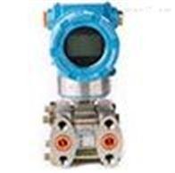 1151GP31151GP3压力变送器上海自动化仪表一厂
