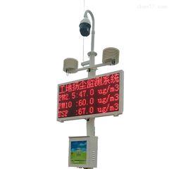 OSEN-YZ深圳工地需装扬尘监测 数据或成处罚依据