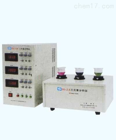 微机三元素分析仪  厂家