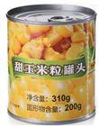 甜玉米罐头检测