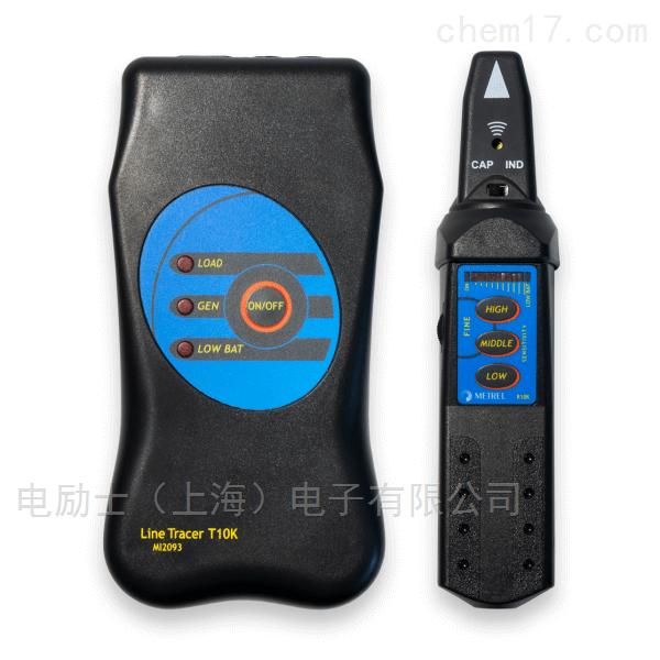 电信网络线路跟踪仪KE2093