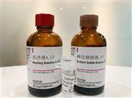 生物制药残留DNA提取试剂盒(NaI法)