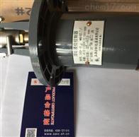 UQK-02UQK-02浮球液位控制器上海自动化仪表五厂
