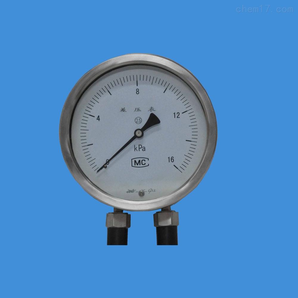CYW -153B不锈钢差压表