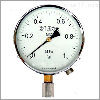 YTZ-150ZB不锈钢远传压力表