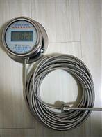 DTM491DTM491数字温度计上海自动化仪表三厂