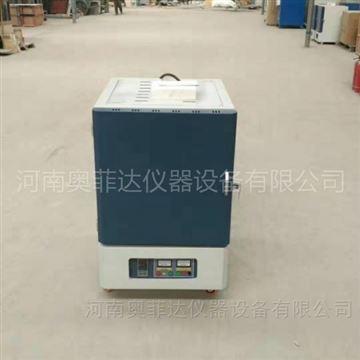管式炉AFD1200-80