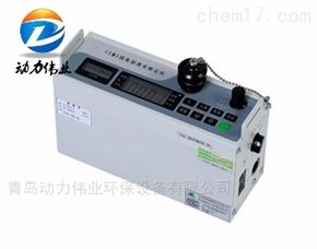 DL-TSD激光粉尘检测仪含尘埃粒子计数器功能