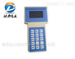 DL-3A手持式粉尘检测仪