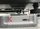 Aris主动式防震减震台