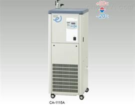 CA-1115A恒温水循环仪CA1115A Circulator