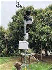 DAVIS气象站Vantage Pro2