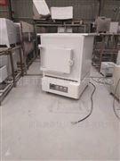 1700℃大型智能马弗炉