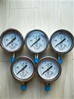 不锈钢耐震压力表上海自动化仪表四厂
