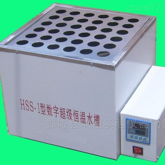数字超级恒温水槽