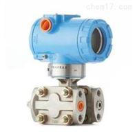 3051电容式3051电容式压力变送器上海自动化仪表一厂