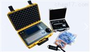 预应力孔道压浆密实度质量检测仪