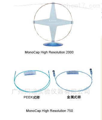 MonoCap C18 High Resolution 岛津毛细管柱