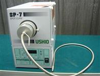 USHIO燈