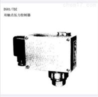 D501/7DZD501/7DZ压力控制器上海远东仪表厂