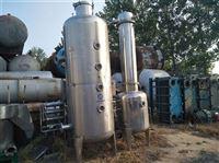 高价拆除回收MVR蒸发器