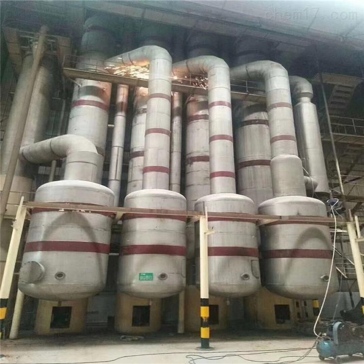 在线出售 二手MVR蒸发器