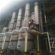厂家直售   转让 二手MVR 蒸发器