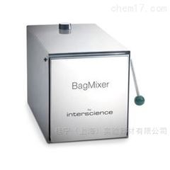 BagMixer 400Interscience拍打均质器