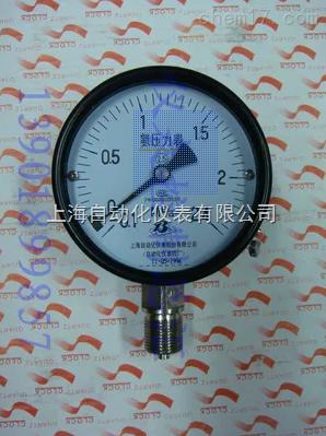 YA-100氨压力表