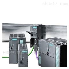 西门子模拟量模板技术参数