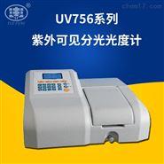 上海悦丰UV756紫外可见分光光度计