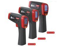 優利德UT301C紅外線測溫儀