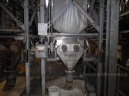 SDV1000手套箱吨包卸料设备
